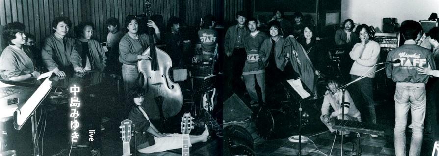 [Live] 1978-1984 中岛美雪 春夏秋冬の旅行